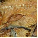 Рыба лосось Золото камчатки холодного копчения Украина