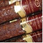 Ковбаса Фарро Президенська яловичина з салом сирокопчена Україна