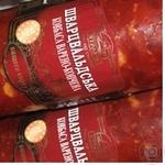 Yatran Shvartsvaldska Highest Grade Smoked And Boiled Sausage
