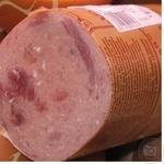 Ham Kremenchug beef boiled Ukraine