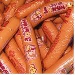 Sausages Ukrprompostach with cheese Ukraine