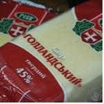 Сыр голландский Росы из коровьего молока фасованное 45% Украина