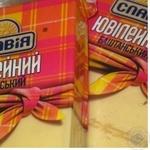 Cheese Slaviya Anniversary packed 50% Ukraine