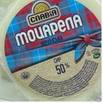 Cheese mozzarella Bashtansky cheese plant soft 50% Ukraine