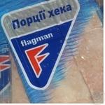 Рыба хек Флагман замороженная вакумная упаковка Украина