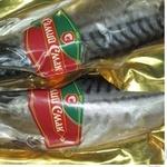 Скумбрия Самый Смак холодного копчения без головы 400-600г вакуумная упаковка Украина