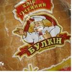 Хлеб Булкин Семейный 450г