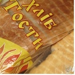 Хлеб Цар-Хлеб Тосты формовой нарезанный 700г