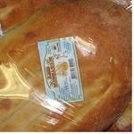 Pita Ben gim Matnakash wheat 500g Ukraine