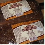 Хліб Київхліб Бородянський 750г Україна