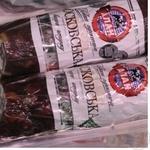 Колбаса московская Алан говядина с салом сырокопченая Украина
