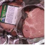 Свинина Ятрань свинина з чорносливом запечена Україна