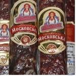 Колбаса московская говядина сырокопченая Украина