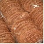 Печиво Рошен Мульти-кейк з какао пісочне Україна