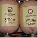 Ветчина Дружба народов курица Украина