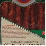 Колбаса егерские Алан сырный с сыром полукопченые Украина