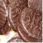 Печиво Артемон у глазурі Конті