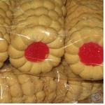 Печенье Бісконті клубника клубника Украина