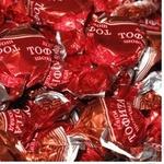 Конфета Конти Тофита шоколад с начинкой Украина