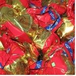 Цукерка Конті Беліссімо шоколад з шоколадом з начинкою Україна