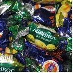 Candy Rosychi with nuts with filling Ukraine