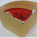 Сыр Пирятин Пирятинский сливочный 50% Украина