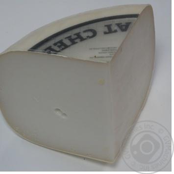Сыр Шелтон Классик козий 50% Голландия