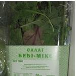 Зелень салат бебі мікс свіжа 50г Україна