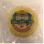 Cheese suluguni Slaviya pickled 45% Ukraine