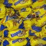 Цукерка Несквік шоколад Україна