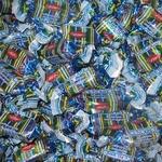 Конфета Авк Желетто молочный шоколад Украина