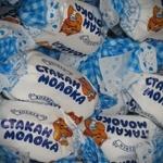 Candy Roshen Glass of milk Ukraine
