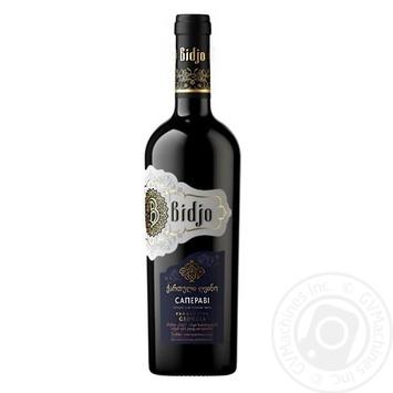 Вино Саперави Bidjo 13% красное сухое 0.75л - купить, цены на Фуршет - фото 1