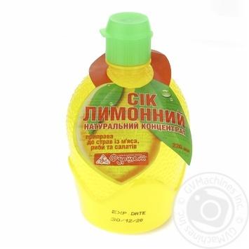Сок лимона Фуршет концентрат 220мл - купить, цены на Фуршет - фото 1