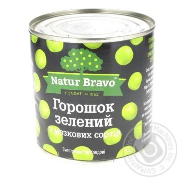 Natur Bravo Canned Green Peas 425ml