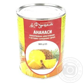 Ананас Фуршет шматочки 580г - купити, ціни на Фуршет - фото 1