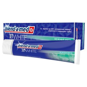 Зубная паста Blend-a-med 3D White Нежная мята 100мл