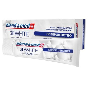 Зубная паста Blend-a-med 3D White Luxe Совершенство 75мл