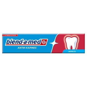 Blend-a-med Anti-Karies Fresh Original Toothpaste 50ml - buy, prices for CityMarket - photo 4