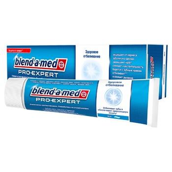 Зубная паста Blend-a-med Pro-Expert Здоровое отбеливание 100мл