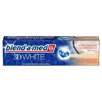 Зубна паста Blend-a-med 3D White Дбайливе чищення 100мл - купити, ціни на CітіМаркет - фото 3