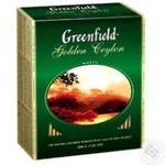 Чай Грінфілд Голден Цейлон чорний 2г х 100шт