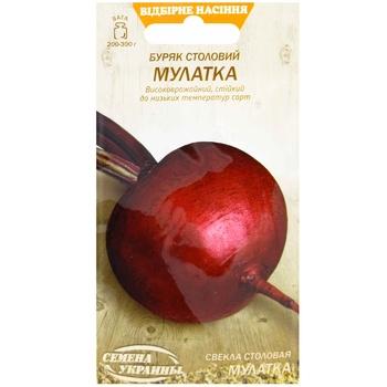 Семена Семена Украины Свекла Столовая Мулатка 3г