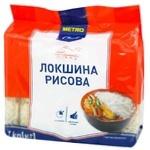 Локшина Metro Chef рисова 1кг