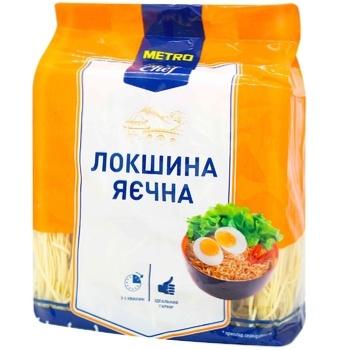 Metro Chef Egg Noodles 1 kg