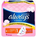 Always Classic Sensitive Normal pads 9pcs