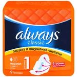 Always Normal Single Hygienical Pads 9pcs
