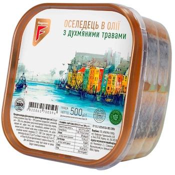 Flagman in oil with herbs fillet herring 500g