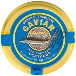 Икра осетровая Caviar Malossol стеклянная банка 50г - купить, цены на СитиМаркет - фото 2