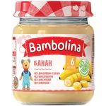 Пюре Bambolina Банан 100г